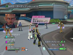 Phantasy Star Universe : L\\\'Ambition des Illuminus - 13