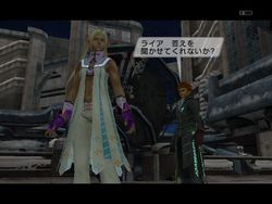 Phantasy Star Universe : L\\\'Ambition des Illuminus - 14