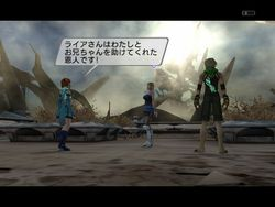 Phantasy Star Universe : L\\\'Ambition des Illuminus - 18
