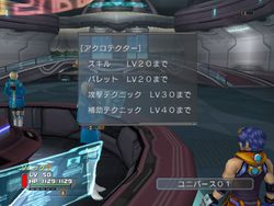 Phantasy star universe ambition of the illuminus 10