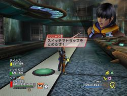 Phantasy star universe ambition of the illuminus 3