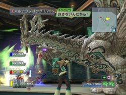 Phantasy star universe ambition of the illuminus 5