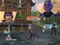 Phantasy star universe ambition of the illuminus 8