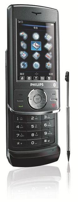 Philips 692