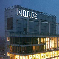 Philips HQ logo pro