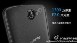 Philips I928 2
