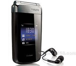 Philips Xenium X700 1
