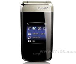 Philips Xenium X700 2