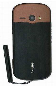 Philips Xenium X830 2