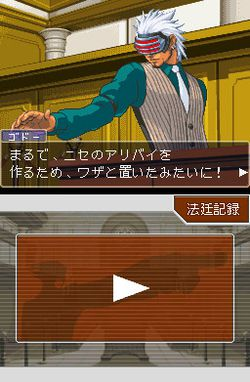 Phoenix wright 3 ace attorney trials and tribulations image 5