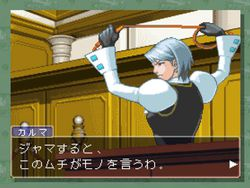 Phoenix Wright Ace Attorney : Justice for All WiiWare - 2