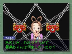 Phoenix Wright Ace Attorney : Justice for All WiiWare - 3