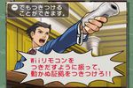 Phoenix Wright Ace Attorney : Justice for All WiiWare - 1