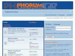 Phorum screen1