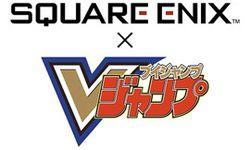 square-enix-v-jump