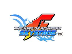 the-king-of-fighters-sky-stage
