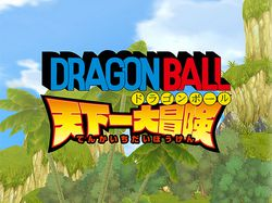 Dragon Ball Wii