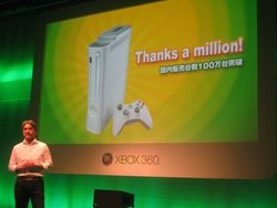 microsoft-spring-2009-press-conference