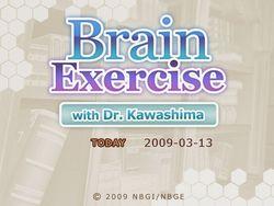 kawashima-brain-exercise-pc (6)