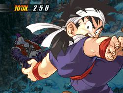 Dragon Ball Z  Attack of the Saiyans (2)