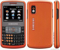 Samsung A257 Magnet
