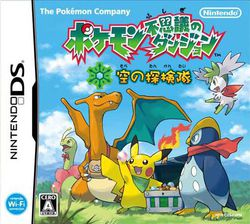 pokemon-donjon-mystere-explorateurs-du-ciel