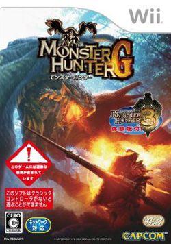 monster-hunter-g-wii