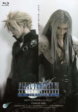 Final Fantasy VII Advent Children Complete - Affiche