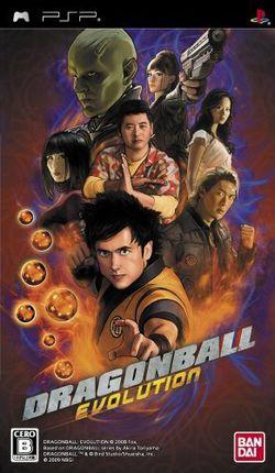 dragon-ball-evolution-psp