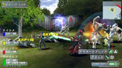 test phantasy star portable psp image (5)