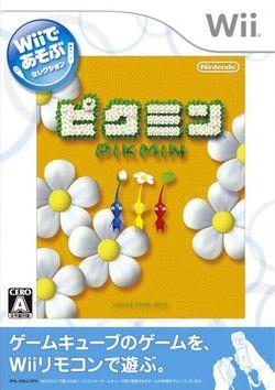 Pikmin   pochette Wii