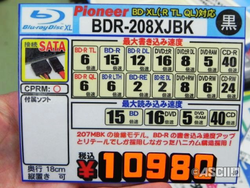 Pioneer BDR-208XJ 2