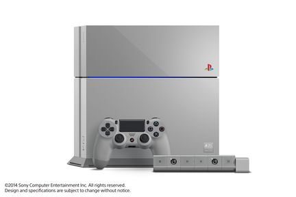 PlayStation 4 4 Anniversaire 20 ans - pack