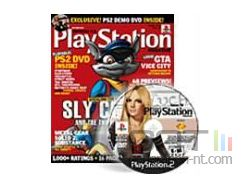 Playstation magazine small