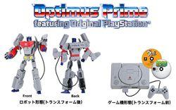 PlayStation x Optimus Prime