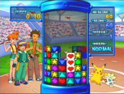 Pokémon Puzzle League - 1