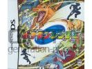 Pokemon ranger pochette small