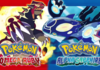 E3 2014 : Pokémon Rubis Oméga et Saphir Alpha annoncés sur 3DS
