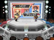 Pokemon Version Noire 2 et Blanche 2 - 1