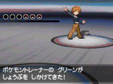 Pokemon Version Noire 2 et Blanche 2 - 2