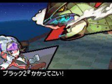 Pokemon Version Noire 2 et Blanche 2 - 4