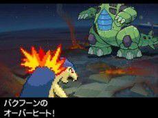 Pokemon Version Noire 2 et Blanche 2 - 5