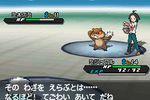 Pokemon Version Noire 2 et Blanche 2 - 9