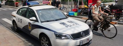 Police Chine