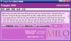 Polyglot 3000 screen2