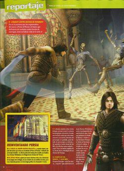 Prince of Persia Les Sables Oubliés - Image 4