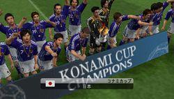 Pro evolution soccer 2008 psp image 1