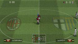 Pro evolution soccer 2008 psp image 3