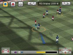 Pro Evolution Soccer 2008 Wii   Image 3
