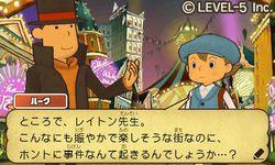 Professeur Layton 3DS - 6